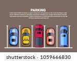 top view of city parking lots... | Shutterstock .eps vector #1059666830