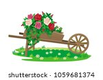 Vector Image Of Decorative...