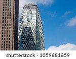 tokyo  japan   23rd june 2016 ... | Shutterstock . vector #1059681659
