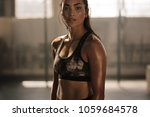 strong and determined female in ... | Shutterstock . vector #1059684578