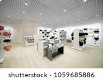 modern and fashionable interior ... | Shutterstock . vector #1059685886