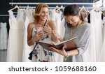 female client in bridal... | Shutterstock . vector #1059688160