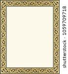 arabic floral frame....   Shutterstock .eps vector #1059709718