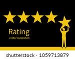 star rating silhouette. man... | Shutterstock .eps vector #1059713879