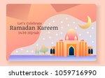ramadan kareem. vector... | Shutterstock .eps vector #1059716990