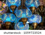 colorful turkey glass lamps... | Shutterstock . vector #1059723524