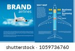 airplane business or economy... | Shutterstock .eps vector #1059736760