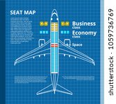 airplane business or economy... | Shutterstock .eps vector #1059736769
