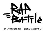 graffiti tag inscription rap... | Shutterstock .eps vector #1059738959