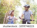 happy father and daughter... | Shutterstock . vector #1059748223