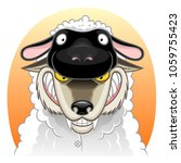 Wolf In Sheep Clothing Portrait