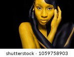 cheerful young african woman... | Shutterstock . vector #1059758903