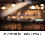 wooden board empty table  cafe  ... | Shutterstock . vector #1059759098