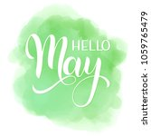 hello may lettering. elements... | Shutterstock .eps vector #1059765479