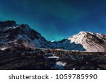 night winter landscape with... | Shutterstock . vector #1059785990