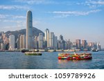 hong kong cityscape in the... | Shutterstock . vector #1059789926
