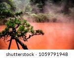 chinoike jigoku in beppu  japan.... | Shutterstock . vector #1059791948