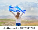 little patriot jewish girl... | Shutterstock . vector #1059805298