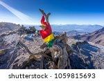 trekking tour up to cerro... | Shutterstock . vector #1059815693