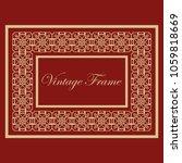 vintage ornamental decorative...   Shutterstock .eps vector #1059818669