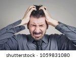 exhausted overworked corporate... | Shutterstock . vector #1059831080