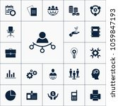 vector set of business icons.... | Shutterstock .eps vector #1059847193