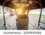 auto rickshaw or tuk tuk | Shutterstock . vector #1059850586