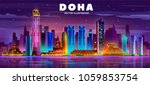 doha night skyline  qatar .... | Shutterstock .eps vector #1059853754