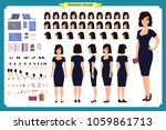 girl in evening dress character ... | Shutterstock .eps vector #1059861713