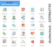 simple set healthcare and... | Shutterstock .eps vector #1059864740