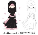 Set Of Hand Drawn Arabic Woman In Hijab On White Background Cartoon Character Traditional