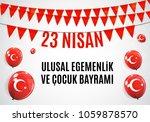 23 april children's day ...   Shutterstock .eps vector #1059878570