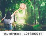 happy lifestyle portrait of a... | Shutterstock . vector #1059880364