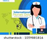 international nurse day | Shutterstock .eps vector #1059881816
