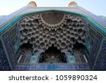 mosques in isfahan | Shutterstock . vector #1059890324