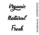 hand drawn lettering set of... | Shutterstock .eps vector #1059892910