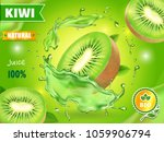 kiwi juice advertising. fruit... | Shutterstock .eps vector #1059906794