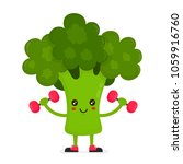 cute happy smiling broccoli... | Shutterstock .eps vector #1059916760