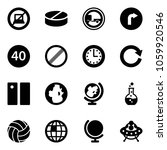 solid vector icon set   no... | Shutterstock .eps vector #1059920546