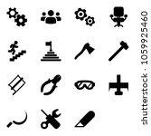 solid vector icon set   gear... | Shutterstock .eps vector #1059925460
