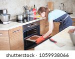 cooking concept. professional... | Shutterstock . vector #1059938066