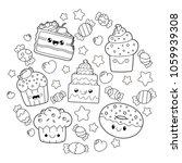 dessert doodle. cute cartoons... | Shutterstock .eps vector #1059939308