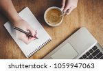 cup of coffee for breakfast at... | Shutterstock . vector #1059947063