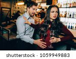 very drunk man want to meet... | Shutterstock . vector #1059949883