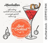 cocktail manhattan for bar menu.... | Shutterstock .eps vector #1059951944