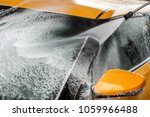detail on dark yellow car... | Shutterstock . vector #1059966488