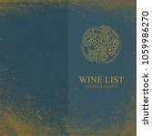 wine list template. vintage... | Shutterstock .eps vector #1059986270
