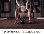 young athlete getting ready for ... | Shutterstock . vector #1060003700