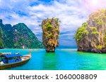 James Bond Island On Phang Nga...