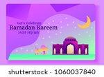 ramadan kareem. vector... | Shutterstock .eps vector #1060037840